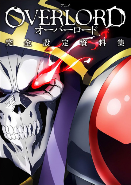 OL_cover_1006A