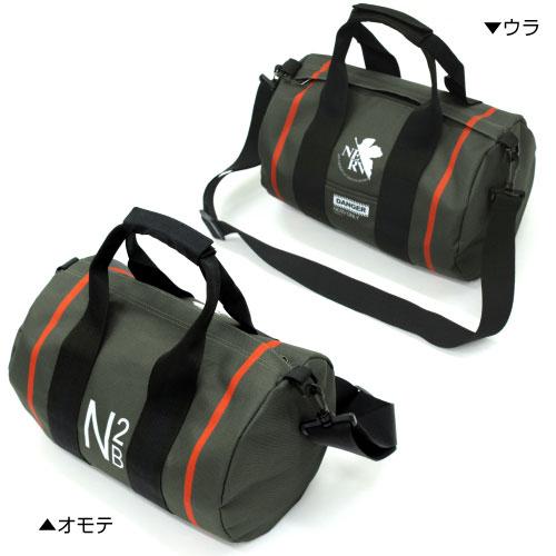 EVANGELION N2爆雷 ドラムバッグ商品画像
