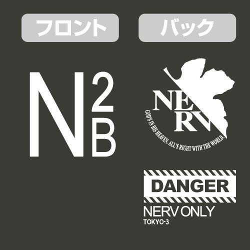 EVANGELION N2爆雷 ドラムバッグ商品画像4