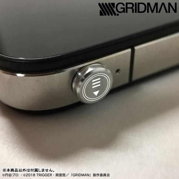 SSSS.GRIDMAN ソリッドバンパー / SSSS.GRIDMAN 手帳型スマホケース商品画像5