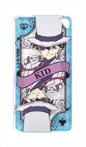 名探偵コナン ドミテリアキーチェーン Vol.5商品画像2