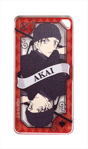 名探偵コナン ドミテリアキーチェーン Vol.5商品画像9