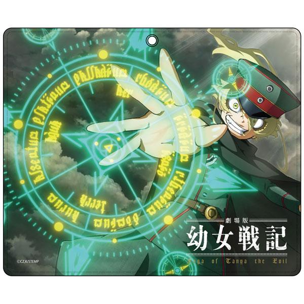 劇場版 幼女戦記 手帳型スマホケース商品画像
