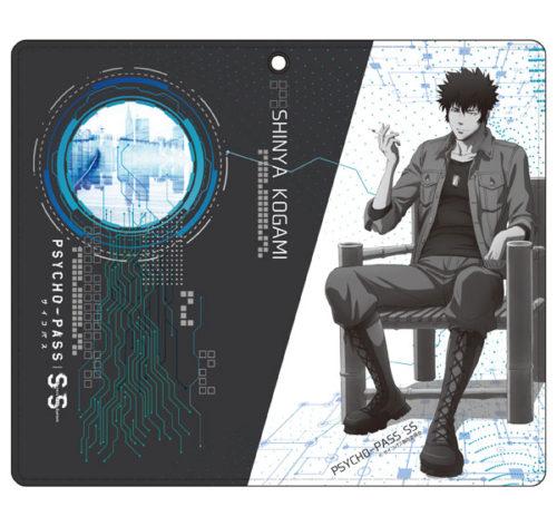 PSYCHO-PASS サイコパス Sinners of the System 手帳型スマホケース