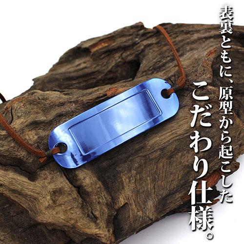 オーバーロードIII アダマンタイト級冒険者モモンの冒険者プレート商品画像4