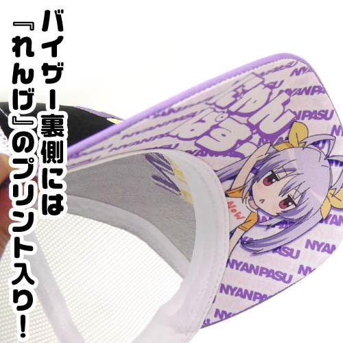 劇場版 のんのんびより ばけーしょん にゃんぱす 刺繍メッシュキャップ商品画像3