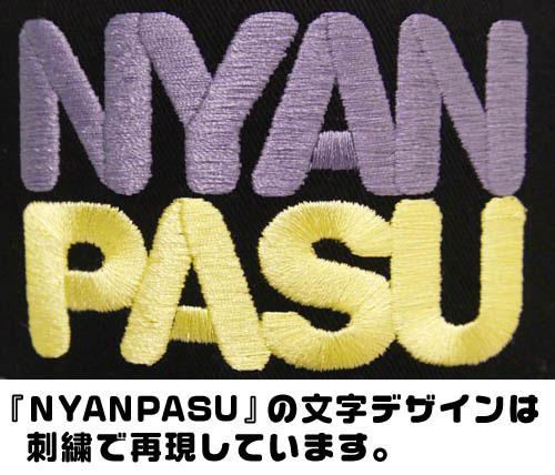 劇場版 のんのんびより ばけーしょん にゃんぱす 刺繍メッシュキャップ商品画像5