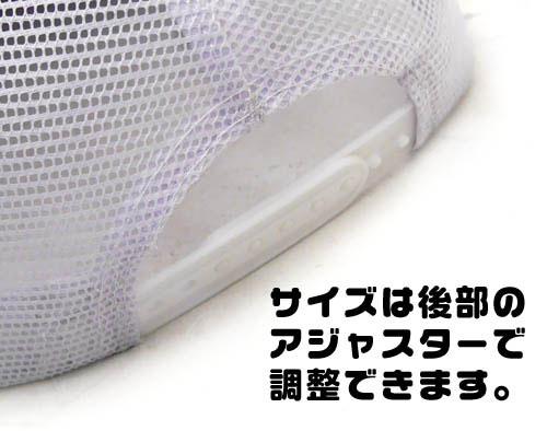 劇場版 のんのんびより ばけーしょん にゃんぱす 刺繍メッシュキャップ商品画像7